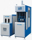 Semi-Automatic Blow Molding Bottle Machine (HZ-880)