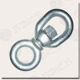 Eye & Eye Carbon Steel G401 Chain Swivel Rings