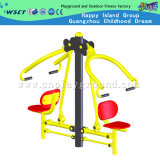 Outdoor Fitness Equipment, Outdoor Sitting Pulling Machine (HD-12105)