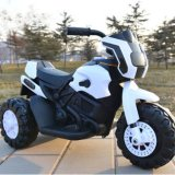 New Arrival Cool Fashion Electric Motorcycle for Kids Ride