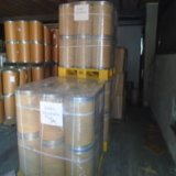 Fipronil (CAS 120068-37-3) From China Factory