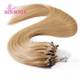 Virgin Brazilian Human Hair Micro Easy Ring Hair Extension