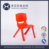 Modern Rodman Druable No. 2 Nestable Small Kids Plastic Dining Chair for Wholesale