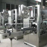 Bottle Shrink Sleeve Labeling Machine (WD-S250)