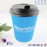 Diaposable Corrugated Ripple Wall Paper Cup for Hot Cofee