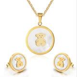 Fashion Jewelry Stainless Steel Jewelry Set (hdx1085)