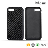 Double Layer 3 Pieces Carbon Fiber PC TPU Case for iPhone 7 Case Stylish Mobile Cover