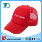 Cheap Printing Cap Sports Cap Leisure Cap Baseball Cap