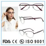 Metal Optical Frames