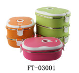Stainless Steel Color Keep Warm Lunch Box (FT-03001)