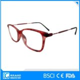 B D Fake Designer LED Reading Glasses