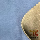 Polyester Blanket Fabric Chinese Woven Upholstery Fabric Manufacturer Home Textile Fabric