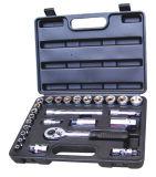 "New Image-26PCS 1/2""Dr Professional Socket Set"