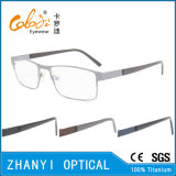 Fashion Beta Titanium Eyewear (9202)