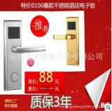 Special Price Explosion Models Stainless Steel Electronic Lock 0106 Hotel Apartment Office Induction Card IC Card Intelligent Door Lock