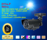 Sony 662/663+Sony Effio-P CCTV Camera 960tvl 2PCS DOT-Matrix High Power IR LED