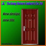 Decorative Wardrobe Door