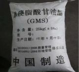 Factory directly Glycerol Monostearate 90% with Powder Form