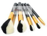 5PCS Makeup Brushes Set Foundation Eyeshadow Travel Kits with Customized Package