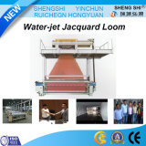 Water Jet Jacquard Loom with High Speed