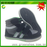 Good Quality Children Shoes Manufacturer
