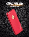 Leather Line Motomo Mobile Phone Case for iPhone 7