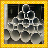 Hot Sales Stainless Steel Tube