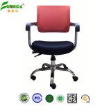 Staff Chair, Office Furniture, Ergonomic Swivel Mesh Office Chair