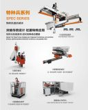 Take out Robot for Injection Moulding Machine (X-series X-PRseries)
