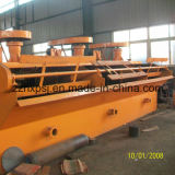 High Performance Gold Ore Flotation Cell for Gold Ore Beneficiation