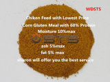 Animal Feed Corn Gluten Meal for Poultry Feed Chicken Feed