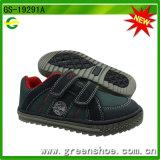 Children Fashion Casual Shoes
