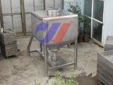 Sanitary Stainless Steel Square Type Emulsifying Tank for Juice