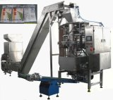 Automatic Rice Vacuum Packing Machine (ZB2000)