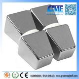 """1/2""""X5/16""""X1/2"""" Tapered Block/Wedge N48 Neodymium Magnet"""