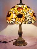 Tiffany Table Lamp (TL-A1219)