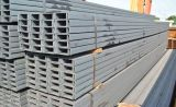 Channel Steel, U Beam, C Beam Steel