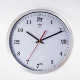 Cheap Simple Style Indoor Wall clock Glow in The Dark