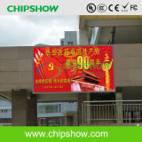 Chipshow AV10 Outdoor LED Display Large LED Screen