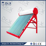 2016 New Intergrated Vacuum Tube Solar Water Heater Collector Design