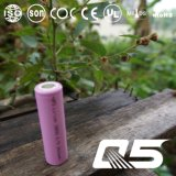 3.7V2600mAh, Lithium Battery, Li-ion 18650, Cylindrical, Rechargeable