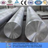 Big Size Polish Round Bar-Stainless Steel 420
