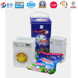 Wash Powder Detergent Tin Container for Detergent Promotion