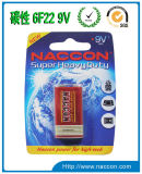 Super Heavy Duty 9V 6f22 Carbon Zinc Battery