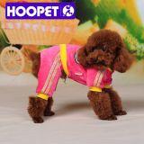 Hoopet Fashion Sports Suits Pet Clothes Supplies