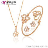 18k Gold Plated Jewelry Lovely Baby Set (63092)