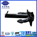 Casting Steel Type JIS Stockless Anchor with Certificate