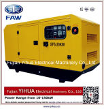 10kw/12.5kVA Silent Canopy Diesel Generator with Fawde-Xichai Engine Ce Approval-20170906A