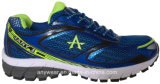 Mens Trainers Sports Running Jogging Outdoor Shoes (815-9054)