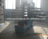 Rubber Brick Press Machine / Rubber Powder Processing Machine